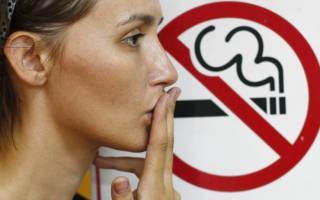 Если куришь и забеременела что делать