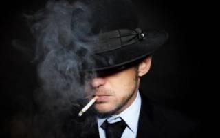 Как выглядит курящий человек