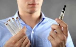 Как бросить курить с помощью вейпа