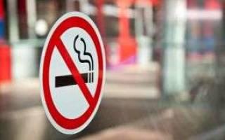 Запрещены ли электронные сигареты в общественных местах