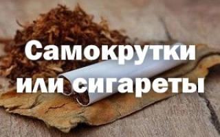 Выбор табака папиросы или сигареты